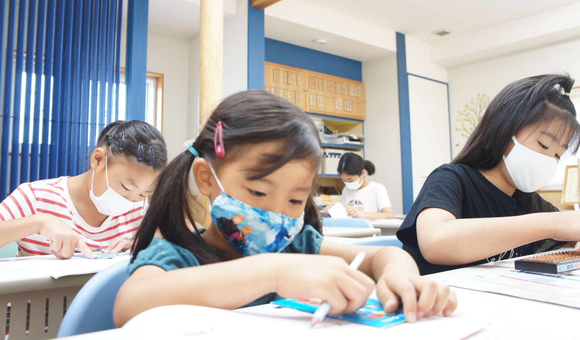 大塚珠算教室